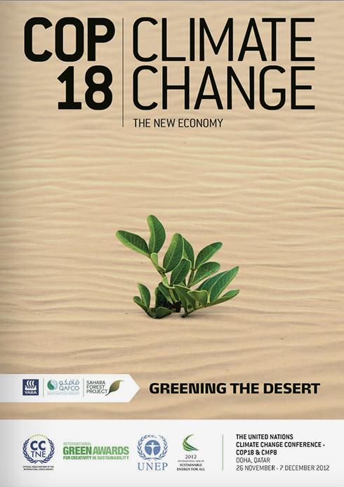 COP 18 Summit November 2012